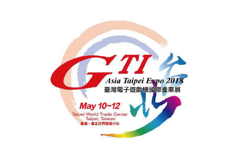 GTI Asia Taipei Exhibition 2018 is coming!